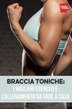 Wellness Fitness, Yoga Fitness, Health Fitness, Fitness Belt, Fitness Routines, Arm Toning Exercises, Aerobic Exercises, Bicep Muscle, Fitness Workout For Women