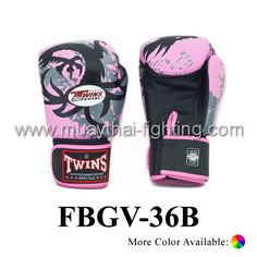 Twins Special Fancy Boxing Gloves Tribal Dragon FBGV-36B  .  US$58.95