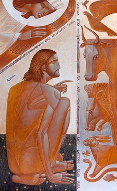 adam giving names to animals by lyuba yatskiv