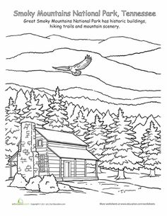 Worksheets: Smoky Mountains National Park