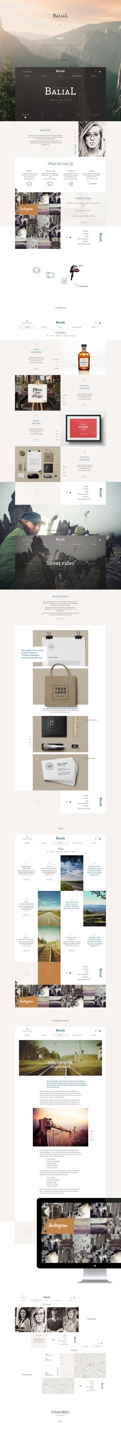 Балиал Сайт © Николай Скоробогатько #website #webdesign #studio #portfolio #blog #template