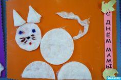 «Котёнок для мамы». Мастер–класс по изготовлению открытки к «Дню матери». Воспитателям детских садов, школьным учителям и педагогам - Маам.ру