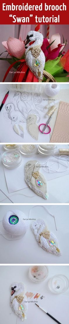 """Embroidered brooch """"Swan"""" tutorial"""