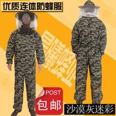Высокое качество пчелы костюм комбинезон один кусок суб-тело защитный поднятия одежда одежда одежда пчела пчела пчела бесплатно спец-Таобао шляпа доставка