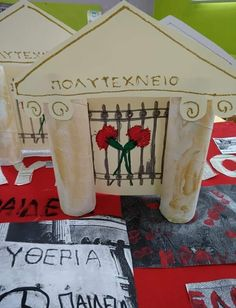 Nursery School, Gingerbread, Kindergarten, November, Gift Wrapping, Fall, Celebrations, Gifts, Kinder Garden