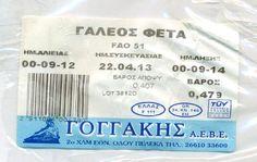 ALERT!!! Ανάκληση - απόσυρση του προϊόντος ΓΑΛΕΟΣ ΦΕΤΑ- ΓΟΓΓΑΚΗΣ που εντοπίστηκε στα Ιωάννινα