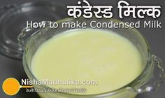 How to make condensed milk at home?