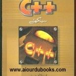 C++ Seekhiye By Muhammad Zulqarnain Chaudry Computer Urdu Book - Urdu Books - Urdu Novels PDF and Islamic Books C Programming Book, Programming Tutorial, Islamic Books In Urdu, Photoshop Book, C Tutorials, Learn C, Computer Books, Book Sites, Free Pdf Books