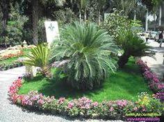 حديقة الاورمان النباتية - بحث Google