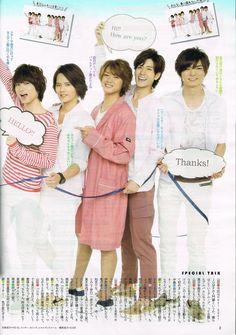 TVガイド 2015年6.20→6.26