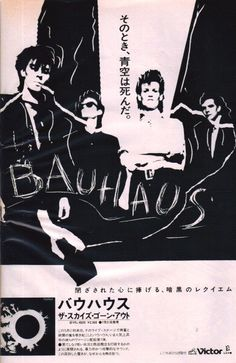 """miracle-jun: """" Bauhaus // The Sky's Gone Out """" Band Posters, Cool Posters, Retro Posters, Psychedelic Art, Bauhaus Band, Poster Wall, Poster Prints, Gig Poster, Dark Wave"""