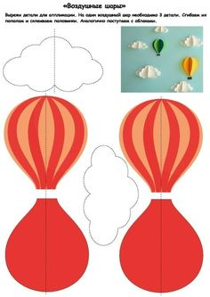 Best 12 Shapeabilities Hot Air Balloon Etched Dies My Little Red Wagon by Debi Adams – SkillOfKing. Easy Crafts For Kids, Diy And Crafts, Arts And Crafts, Diy Paper, Paper Art, Paper Crafts, Moldes Para Baby Shower, Butterfly Crafts, Bracelet Crafts