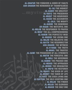 99 Names Of Allah In English With Translation Islamic Dua Quotes Arabic