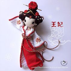 China Princess amigurumi by lydiawlc