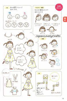 Seasonal Illustrations Kamo Japanese by JapanLovelyCrafts