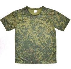 Tactical camo t-shirt Russian digital camouflage pixel for sale. It is made of a special modern moisture-absorbing knitted fabric. Army Surplus, Digital Camo, Knitted Fabric, Camouflage, Water, T Shirt, How To Wear, Tops