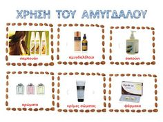 sofiaadamoubooks: Μαθαίνω για την αμυγδαλιά Preschool Activities, Origami, Kindergarten, Photo Wall, Diy Crafts, Education, Toys, Frame, Winter