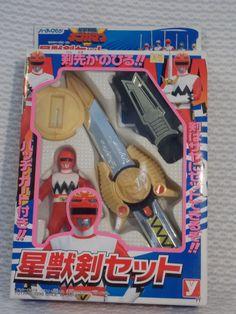 Power Ranger Lost Galaxy Gingaman Red Figure Starbeast Sword w/ Sheath Yutaka #Yutaka