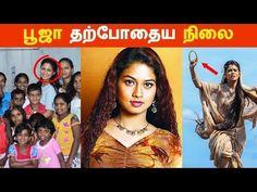 நடிகை பூஜா தற்போதைய நிலை   Tamil Cinema News   Kollywood News   Latest SeithigalCurrent Status of Pooja பூஜா தற்போதைய நிலை Pooja is one of the famous Indian-Sri Lankan actress. Here we are going to ... Check more at http://tamil.swengen.com/%e0%ae%a8%e0%ae%9f%e0%ae%bf%e0%ae%95%e0%af%88-%e0%ae%aa%e0%af%82%e0%ae%9c%e0%ae%be-%e0%ae%a4%e0%ae%b1%e0%af%8d%e0%ae%aa%e0%af%8b%e0%ae%a4%e0%af%88%e0%ae%af-%e0%ae%a8%e0%ae%bf%e0%ae%b2%e0%af%88-tamil/