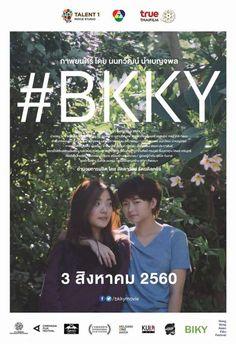 BKKY บีเคเควาย ดูหนัง BKKYเกี่ยวกับ วัยรุ่นในยุคนี้ เป็นเรื่องราวทั้งหมดในชีวิตพวกเขาทั้งเรื่อง ครอบครัว การเรียน ความรัก เป้าหมาย อนาคต และรายละเอียดอื่นๆ ที่ผู้สร้างจาก ทา�