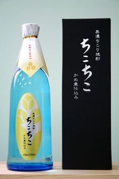 I hope this is some type of alcohol.   Can somebody tell me please?
