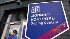 19 وكالة وطنية تطالب بإبعاد روسيا عن جميع البطولات الرياضية