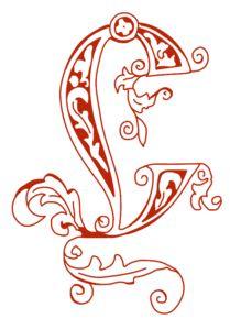 Буквица С (слово), 20 век