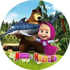 маша и медведь круглая картинка: 18 тыс изображений найдено в Яндекс.Картинках