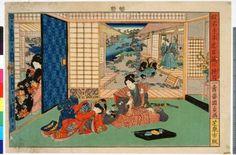 47 Ronin - Kanadehon Chushingura act. 2