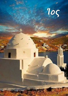 The Byzantine church of Agia Irene on the harbour of Ormos, Ios, Cyclades Islands, Greece by Paul Randall Williams Places To Travel, Places To See, Travel Destinations, Travel Tips, Myconos, Greek Isles, Greece Islands, Place Of Worship, Kirchen