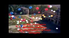 Μπάλα με χίλια χρώματα Music, Youtube, Art, Musica, Art Background, Musik, Kunst, Muziek, Performing Arts