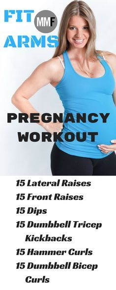 Fit Arms Pregnancy Workout. No gym required.