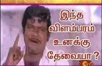 Image result for santhanam comedy dialogues pictures