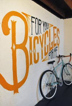 Bicycles For You, Bicycles For Me - Mural by Mary Kate McDevitt