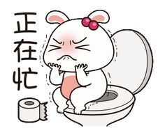 LINE 個人原創貼圖 - A naughty monkey & a spoiled bunny 3 eng Example with GIF Animation Cute Love Pictures, Cute Cartoon Pictures, Cute Love Gif, Cute Cat Gif, Cartoon Gifs, Cute Cartoon Wallpapers, Gif Mignon, Love Cartoon Couple, Cute Love Cartoons
