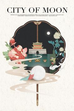 A dream in the world, Zhucheng Magic Moon has not been painted for a long time, send a. A dream in the world, Zhucheng Magic Moon has not been painted for a long time, send a… - Art Design, Cover Design, Chinese Design, China Art, Graphic Design Posters, Chinese Painting, Illustrations And Posters, Funny Art, Digital Illustration