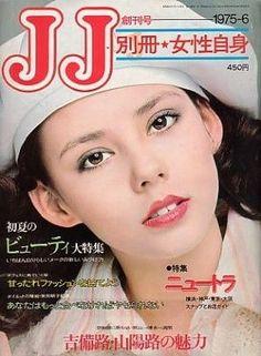 JJ 1975年6月号(創刊号) ケレン吉川