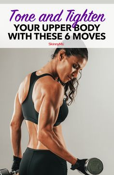 You will discover these 6 moves will tone and tighten your upper body so you can feel confident in your own skin again! You'll love your new appearance (and confidence! Fitness Before After, Fitness Herausforderungen, Health And Fitness Tips, Female Fitness, Fitness Models, Planet Fitness, Fitness Plan, Fitness Women, Workout Fitness