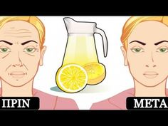 Exceptional beauty care detail are offered on our website. look at th s and you wont be sorry you did. Beauty Care, Diy Beauty, Beauty Hacks, Hair Detox, Baking Soda And Lemon, Natural Hair Mask, Les Rides, Beauty Tips For Face, Boost Your Metabolism