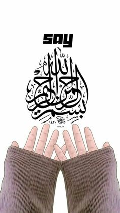 23 Ideas For Quotes Calligraphy Arabic Muslim Images, Muslim Pictures, Islamic Pictures, Allah Wallpaper, Islamic Quotes Wallpaper, Islamic Love Quotes, Arabic Quotes, Kaligrafi Allah, Hijrah Islam