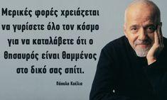 Religion Quotes, Wisdom Quotes, Life Quotes, Paolo Coelho Quotes, Greek Quotes, Albert Einstein, Self Improvement, Picture Quotes, Favorite Quotes