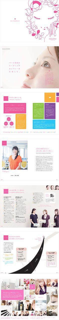 デザイン制作実績001/パンフレットデザイン.com