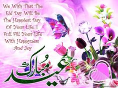 http://dailysmspk.net/category/eid-ul-fitr-mubarak-sms/