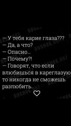 True Love Quotes, Wise Quotes, Mood Quotes, Motivational Quotes Wallpaper, Wallpaper Quotes, Teen Quotes, Music Quotes, Russian Quotes, Poems About Life