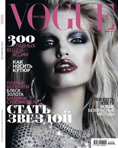 Daphne Groeneveld covers the April 2012 issue of Vogue Russia. Photographed by Hedi Slimane.