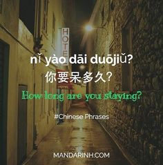 Double tap if you learned this Chinese phrase! 🙋FOR MOR Chinese Sentences, Chinese Phrases, Chinese Lessons, French Lessons, Spanish Lessons, French Language Learning, Teaching Spanish, Teaching English, Japanese Language