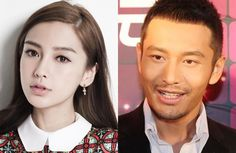 """Huang Xiaoming, Angelababy, Jacky Heung and Cecilia Cheung star in the film version of """"Feng Shen Bang""""."""