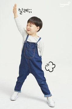 Song Il Guk decides to pursue both his drama and Superman Itll be really hard. but Im glad we can still watch the Hul, Im glad we still get to watch the triplets but wont this be really hard for Song Il Guk-ssi? Korean Babies, Asian Babies, Song Il Gook, Cute Boys, Cute Babies, Superman Kids, Superman Family, Triplet Babies, Man Se