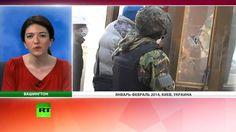 Госдеп США обвинил ЕС в кризисе на Украине