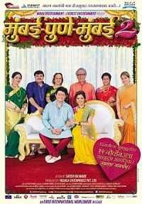 Mumbai Pune Mumbai 2 (2015) Full Marathi Movie Download
